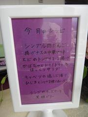Dsc00430_2