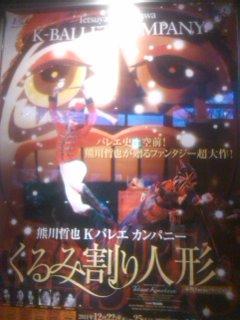 メリークリスマス♪